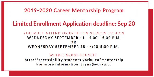 Career Mentorship program 2019-2020